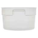 2 qt. Storage Container, round